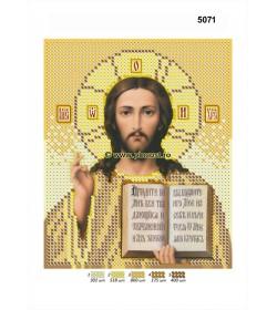 Goblen A5 Iisus Hristos