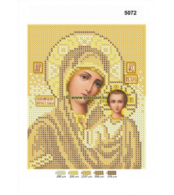 Goblen A5 Maica Domnului