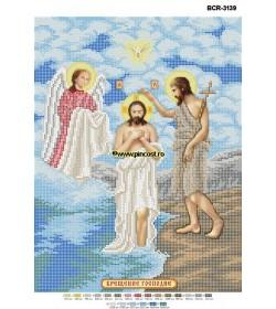 Goblen A3 Botezul Domnului