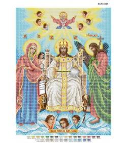 Goblen A3  Iisus Hristos...