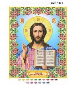 Goblen A4 Iisus Hristos