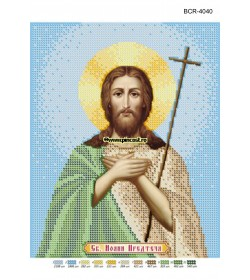 Goblen A4 Sf. Ioan Botezatorul